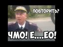 Беспредел полиции! Презумпция доверия