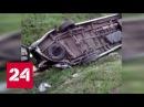 Близ Тулы автобус столкнулся с двумя маршрутками, есть погибшие и раненые