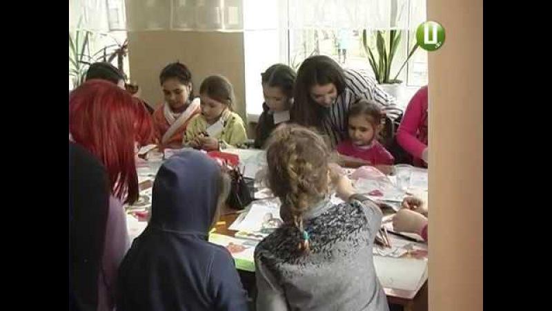 Терапія радістю В Хмельницькій обласній дитячій лікарні стартував проект Арт х