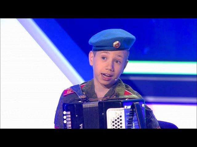 Детский КВН 2017 - Выпуск 7 (01.04.2017) ИГРА ЦЕЛИКОМ Full HD