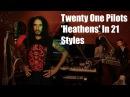 Twenty One Pilots - Heathens   Ten Second Songs 21 Style Cover