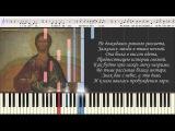 Великой тайны воплощение (рождественская) (Ноты и Видеоурок для фортепиано) (piano c...