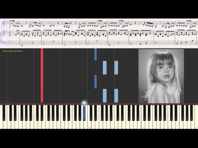 Marc Lavoine - Chère Amie (Toutes Mes Excuses)(Ноты и Видеоурок для фортепиано) (piano cover)