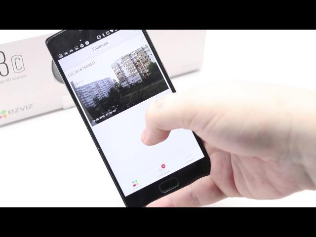EZVIZ C3C обзор видеокамеры IXBT