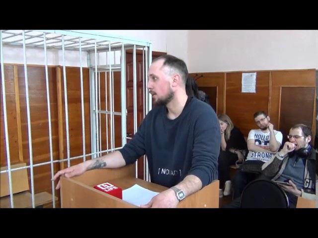 Допрос свидетеля защиты Саши Царикова