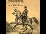Валерианъ Примусовъ - Гусаръ-Архангелъ