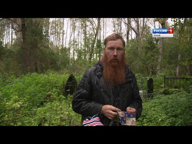 Староверы. Фильм Марины Михайловой 10.09.2016