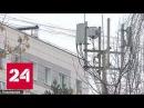 Вспышка от вышки сотовые страхи москвичей