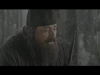 Штрафбат - Святой Отец