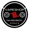 VAPE SHOP NA KIEVSKOY | Moscow | 18+ | ВЕЙП ШОП