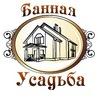 Гостевой дом «Банная усадьба», сауна в Калуге