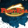 Жидкая резина Петрозаводск - PaintEra Service