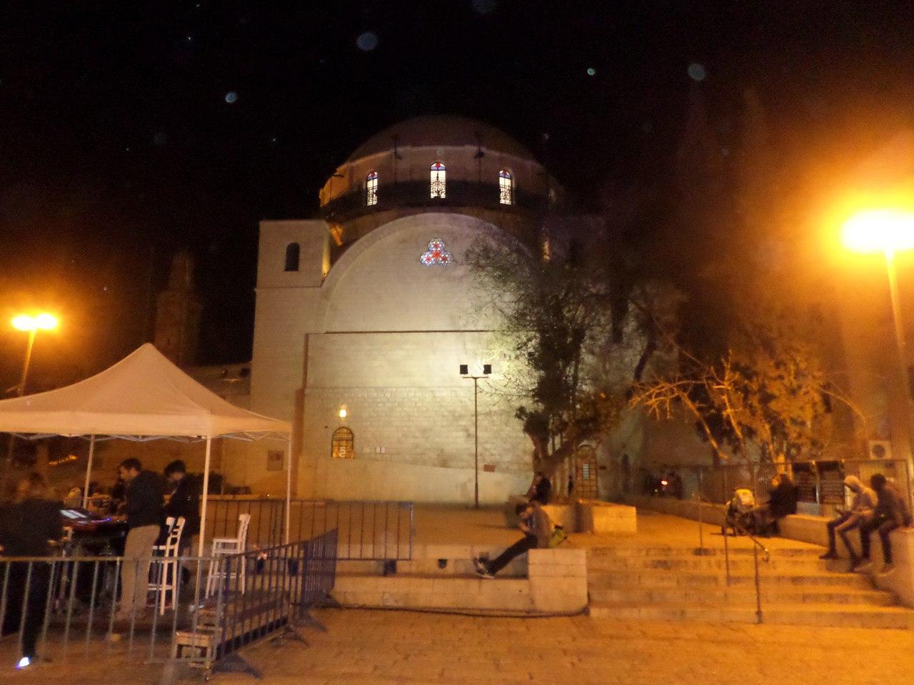 Вечерний Иерусалим и быстрый юг Израиля. Март 2017.
