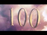 100 Великих Людей #12- Арий – священник, который изменил Землю [Трейлер]