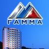 Отель «Гамма»