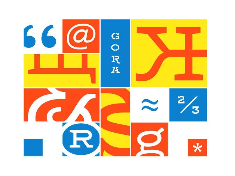gora шрифт скачать бесплатно