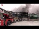 Пожар на химзаводе в Щёлково — Прямая трансляция