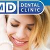 Стоматология CMD Dental Clinic | Улан-Удэ