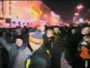 Криминальная Украина