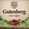 Gutenberg Чай и Кофе