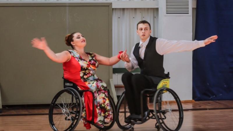 Танцы на інвалідных вазках