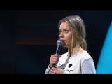 Премьера! Открытый микрофон - Команда Юлии Ахмедовой