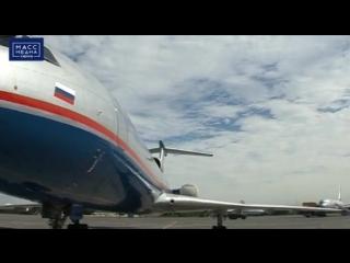 /./ Более 20 камчатцев стали жертвами нечистой на руку авиакассиршиСвыше полутора миллионов рублей заработала на дове