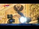 Первые отклики на выступление В.Путина начали поступать сразу же после окончания