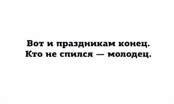 https://pp.vk.me/c637218/v637218423/2b95e/0nqJ2cTCfLs.jpg