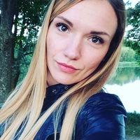 Наталия Бурмако
