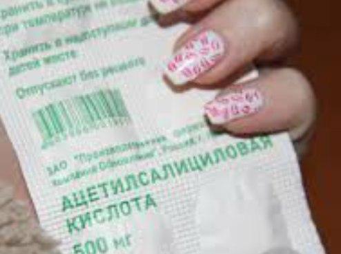Экзодерил для грибка ногтей цена