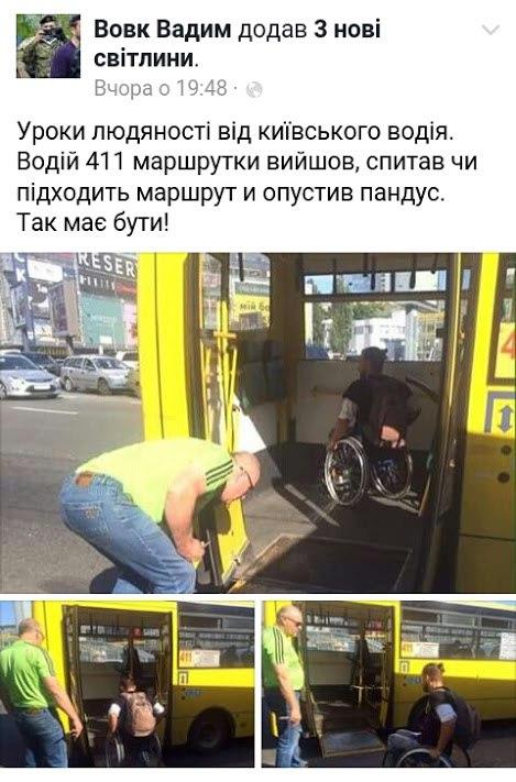 Запорожский патрульный Харченко спас от смерти человека, которому бандиты прострелили легкое - Цензор.НЕТ 8904