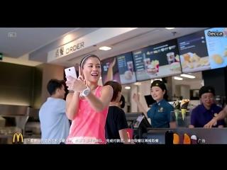 170624 Kris KrisWu WuYiFan @ McDonalds App CF (15s)