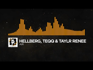 [House] - Hellberg, Teqq  Taylr Renee - Air