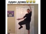 танцем порвал утро)))