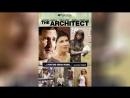 Архитектор 2008 Der Architekt
