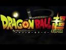 OP 2 Ver. 2 Dragon Ball Super Драконий жемчуг Супер
