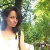 Katya Shevchenko