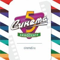 cinema5oren