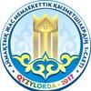 Департамент Госслужбы Кызылорда