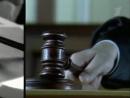 Заставка программы Федеральный судья Первый канал, 2005-2010