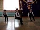Танец джентльменов от 2 класса