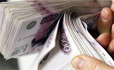 Помощь в получении кредита без предоплаты страховок и прочей ерунды...