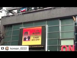 [SNS] 170222 @ Инстаграм сестры Сонхуна - Кан ЁнДжи