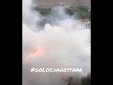 Сгорела школа, полностью, в селении Рахата Ботлихского района. Пострадавших нет. Пожар пока неизвестно из-за чего произошёл