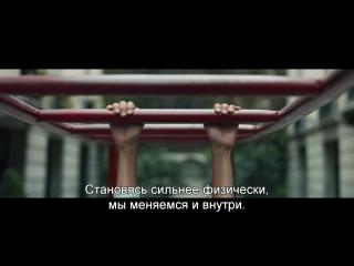 Reebok Hands 30Secs-Russian (YouTube)