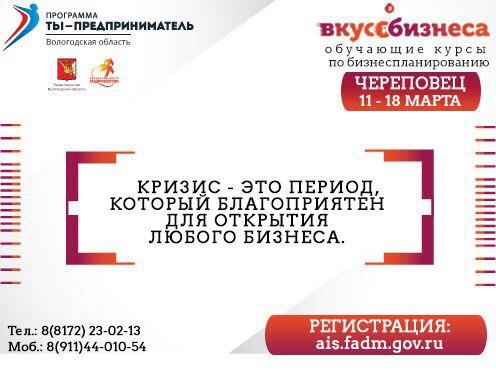 Бизнес в кризисПо словам Федора Овчинникова основателя и владельца се