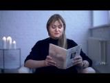 Анна Михалкова читает книгу о Жене Катасоновой