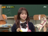Knowing Brothers 53 Episode.