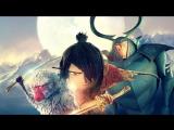 Мультфильм Кубо. Легенда о самурае | Вместе смотреть веселее :)